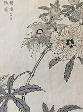 Kono Naotoyo Bairei estampe japonaise oiseau insecte maître Kacho-e XIX e Japon