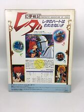 Fantastic Adventure Of Yohko Vintage Anime Video High Density Video Disc Vhd