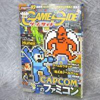 GAMESIDE 22 2/2010 Magazine Game Side Guide Book CAPCOM Famicom Makaimura