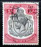 TANGANYIKA 1927 G.V 5/- SG105 CX918