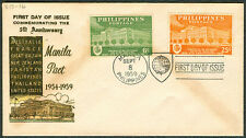 1959 Phil COMMEMORATING THE 5TH ANNIVERSARY MANILA PACT First Day Cover - B
