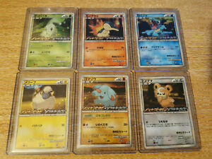 005-010/LP HeartGold SoulSilver Release Campaign 6 Japanese Promo Cards - M/NM