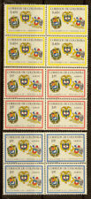 Colombia 1966 Arms of Venezuela, Colombia and Chile  Mi:CO 1083/85