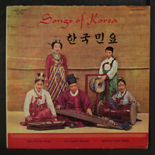 VARIOUS: Songs Of Korea LP (split top seam) International