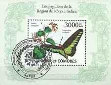 Timbre Papillons Comores BF258 o année 2010 lot 17287 - cote : 21 €
