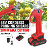 Professional Cordless Electric Pruning Shears Garden Secateur Branch Cutter Tool