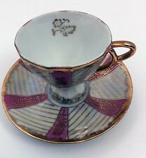 Pink and White Iridescent Floral Tea Cup and Saucer Set Brinn's Pittsburgh