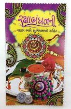 Traditional & Colourful Gujarati Rakhi/Rakshabandhan Greeting Card For Brother