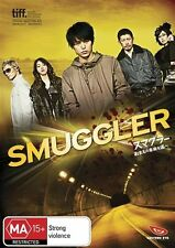 Smuggler (DVD, 2012) Hikari Mitsushima, Masanobu Ando, Masatoshi Nagase, Satoshi