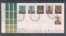 Brunei 1974  Definitive CompletE 3 FDCs