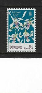 1987 SOLOMON ISLANDS - CHRISTMAS ORCHID - SINGLE STAMP - MNH.