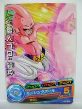 Dragon Ball	Heroes GM Promo	GPB-32		Buu