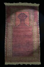 Duchtarkasi Gebets-Teppich Afghanistan 100% Wolle! Afghan rug Tapis Tappeto
