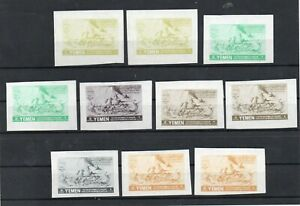 YEMEN KINGDOM 1964 airmail exMi58/62 PROOFS/ESSAY without the red flag, 10 items