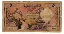Algeria Algerie Billet 5  DINARS 01/01/ 1964 P122 AIGLE