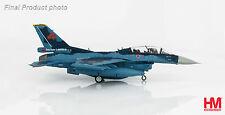 "Hobby Master 1:72 HA2714 JASDF Mitsubishi ""Return to Matsushima AB,"" JASDF"