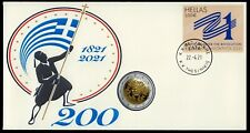 Greece 2021 200 Years from the Greek Revolution 2 euro coin (U) FDC II