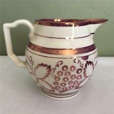 """GRAY'S POTTERY - ENGLAND - COPPER LUSTRE 5"""" PITCHER"""