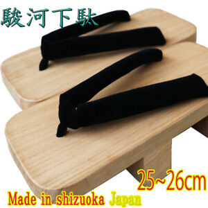 Surugajino Samueya Men's  GETA(wooden clogs) Normall SIZE