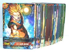 DRAGON BALL / IC CARD, PAPER / SERIES 1 / COMMON AND RARE CARDS COMPLETE SET