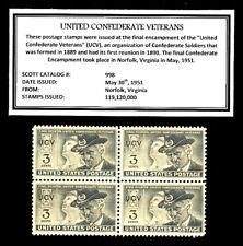 1951 - UNITED CONFEDERATE VETERANS (UCV) -Mint Block of 4 Vintage Postage Stamps