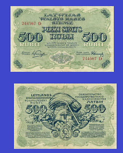 Latvia 500 rubli 1920 UNC - Reproduction