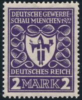 DR 1922, MiNr. 200 b, tadellos postfrisch, gepr. BPP, Mi. 80,-