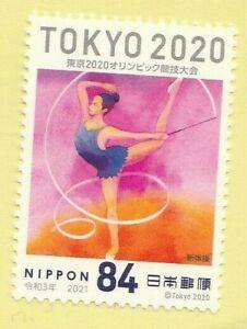 Tokyo 2020 Olympics Japan Post Stamp, Rhythmic Gymnastics