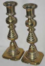 English Late 19th Century Matching Pair Behive 9 ¾ inch Marked Brass Candle Hold