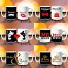 Personalised Stylish design Couple Coffee Mugs Set Wedding Gift Free UK delivery