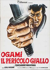 LONE WOLF AND CUB BABY CART AT RIVER STYX Italian 2F movie poster 39x55 WAKAYAMA