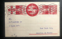 1936 Lisbon Portugal Stationary Postcard Airmail Cover To New York USA