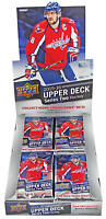 (HCW) 2015-16 Upper Deck Series 2 Hobby PACK - Eichel, McDavid, RC's Young Guns