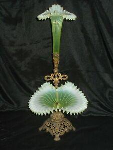 LARGE ANTIQUE VICTORIAN URANIUM VASELINE GLASS ORMOLU CENTREPIECE EPERGNE