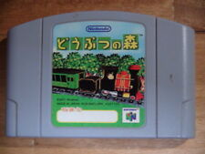 Nintendo 64 Animal Crossing Doubutsu No Mori N64 Japan ver