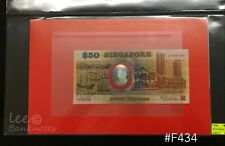 "Singapore - 1990  25th Anniversary of Independence $50 ""PREFIX A""  