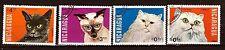 25T2 NICARAGUA 4 timbres oblitérés , 1984: Les Chats de race