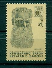 Russie - USSR 1985 - Michel n. 5553 - Krischjanis Baron