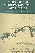 NEW A History of Modern Japanese Aesthetics