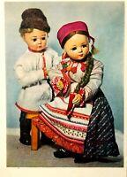 """1964 Dolls Folk Costumes Russia Voronezh Region """"Conversation"""" Unposted Postcard"""