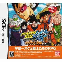 Used DS Dragon Ball Z: Story Saiyajin Raishuu Japan Import