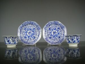 Set Of Two Chinese Porcelain B/W Cups&Saucers-Flowers-19th C.Kangxi Mark!