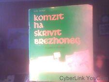 Ecrivez et parlez Breton : Komzit ha skrivit Brezhoneg, 894 exercices ecrits et