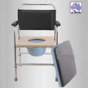 Commode Chair Elder Pregnant Toilet Seat Height Adjustable  HTC030705