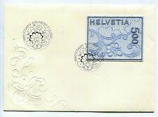 "Switzerland ""ST. GALLEN EMBROIDERY STAMP"" World's 1st Embroidered Stamp FDC 2000"