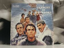 JOE REISMAN ORCHESTRA - I CANNONI DI NAVARONE - THE GUNS OF NAVARONE 45 GIRI 7""