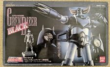 Soul of Chogokin GX-04B Grendizer and Double Spazer set Black BANDAI - New!