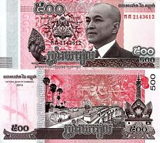 Cambodia 500 Riels Banknote World Paper Money Unc Currency Pick p66 2014 Bill
