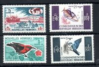 New Hebrides 1966 Birds (French) MNH set WS14196