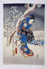 Repro Japanese  Print by Utagawa Toyokuni